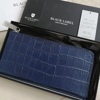 ブラックレーベルクレストブリッジ(BLACK LABEL CRESTBRIDGE)の【新品ショッパー付】ブラックレーベル クレストブリッジ レザーラウンドウォレット(長財布)