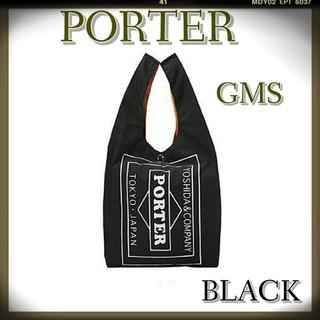 ポーター(PORTER)の吉田カバン エコバッグ ポーター PORTER  GROCERY BAG GMS(エコバッグ)