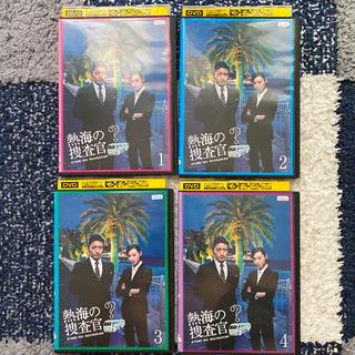 熱海の捜査官 DVD レンタル落ち 山崎賢人(TVドラマ)