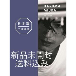 ワニブックス(ワニブックス)の新品未開封 三浦春馬 日本製 Documentary PHOTO BOOK(男性タレント)