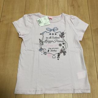 メゾピアノ(mezzo piano)のメゾピアノ  Tシャツ(140cm)(Tシャツ/カットソー)