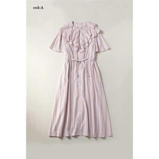 ジェーンマープル(JaneMarple)のVintage stripe ruffle collar dress(ロングワンピース/マキシワンピース)