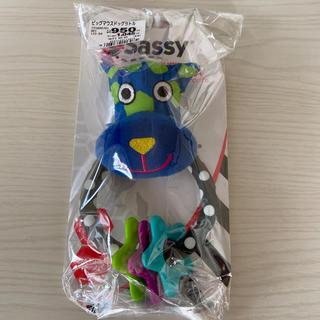 【Sassy】ビッグマウスドッグラトル 0歳〜