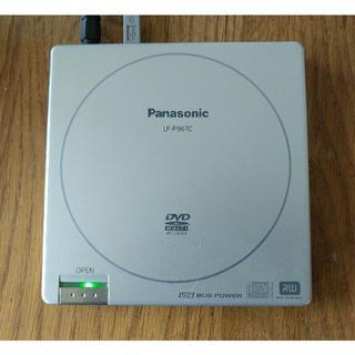パナソニック(Panasonic)のPanasonic ポータブルDVDドライブ LF-P967C(PC周辺機器)