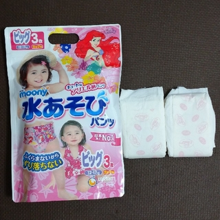 Unicharm - 水あそびパンツ 女の子用 ビッグサイズ(4枚)&オムツトレーニングパット(2枚)