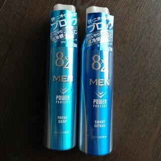 ニベア(ニベア)の8×4メン スプレー 2本セット(制汗/デオドラント剤)