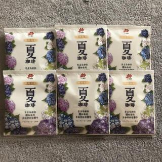 小川珈琲 - 小川珈琲 夏 期間限定 ドリップコーヒー