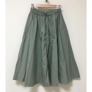ムジルシリョウヒン(MUJI (無印良品))の無印良品 ひざ丈 フレアースカート S(ひざ丈スカート)