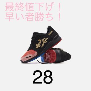 アシックス(asics)の28cm asics kith Gel-Lyte III Tokyo (スニーカー)