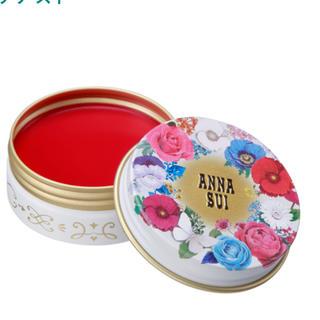 アナスイ(ANNA SUI)のアナスイ リップバームUV 400 限定品(リップケア/リップクリーム)