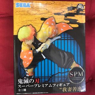 SEGA - 鬼滅の刃 スーパープレミアムフィギュア 我妻善逸
