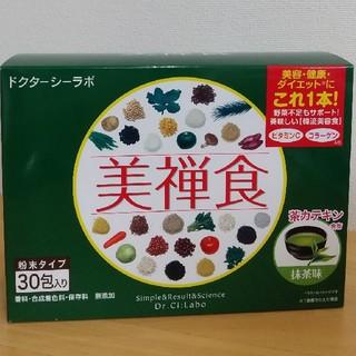 ドクターシーラボ(Dr.Ci Labo)の【ペコ様専用】美禅食 抹茶味 30包 ドクターシーラボ(ダイエット食品)