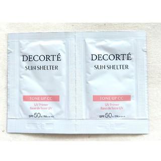 コスメデコルテ(COSME DECORTE)のコスメデコルテ サンシェルター トーンアップCC 10(サンプル/トライアルキット)