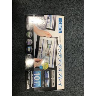 アイオーデータ(IODATA)の10.1型液晶ディスプレイ LCD-USB10XB-T (ディスプレイ)