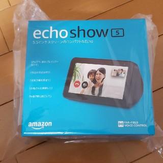 エコー(ECHO)のアレクサ Alexa echo show 5 Amazon (スピーカー)