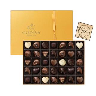 チョコレート(chocolate)のゴディバ ゴールド コレクション 35粒入 1箱(菓子/デザート)