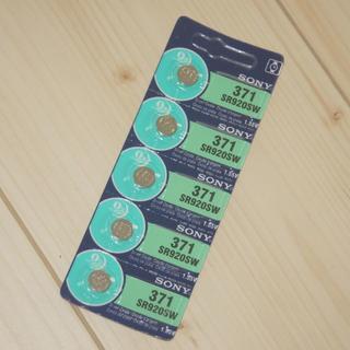 ソニー(SONY)の☆SONY 371 SR920SW 5個 時計用電池☆(その他)