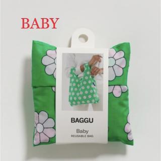 ビームス(BEAMS)の【新品未使用】BAGGU ベビー/グリーンデイジー(エコバッグ)