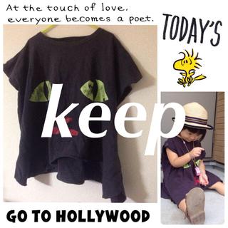 ゴートゥーハリウッド(GO TO HOLLYWOOD)のちゃぬ様お取り置き♡(Tシャツ/カットソー)