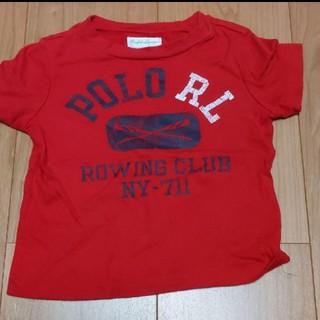 ポロラルフローレン(POLO RALPH LAUREN)の美品 ラルフローレン Tシャツ 80 男の子 ベビー(Tシャツ)