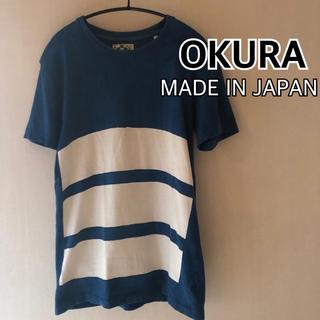 オクラ(OKURA)のOKURA オクラ Tシャツ 藍染め インディゴ染め 日本製(Tシャツ/カットソー(半袖/袖なし))