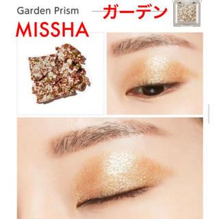 ミシャ(MISSHA)の【新品】ミシャ アイシャドウグリッタープリズム ガーデン(アイシャドウ)