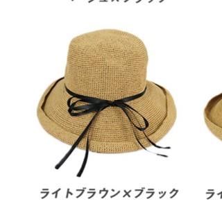 ザラ(ZARA)のラフィア風☆リボン麦わら帽子L(麦わら帽子/ストローハット)
