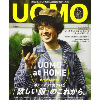 UOMO2020年8月号×FRUIT OF THE LOOM(ファッション)