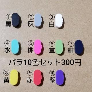 p10 バラ10色充電ポートカバーコネクタカバープラグカバーGARMINガーミン(ランニング/ジョギング)