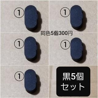 x5 黒5個シリコン製ポートカバーコネクタカバープラグカバーGARMINガーミン(ランニング/ジョギング)