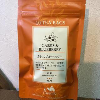 ルピシア(LUPICIA)のルピシア LUPICIA 紅茶 カシスブルーベリー フレーバードティー(茶)