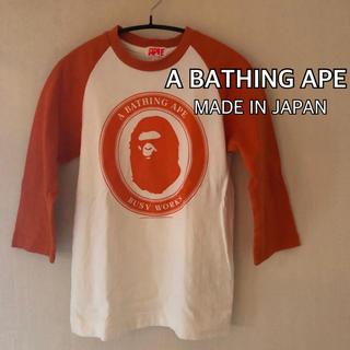 アベイシングエイプ(A BATHING APE)のA  BATHING APE カットソー 7分袖 エイプ 日本製 S(Tシャツ(長袖/七分))