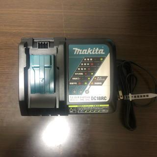 マキタ(Makita)のマキタ充電器(その他)