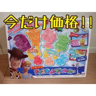 【売り尽くし!】 メガハウス トイ・ストーリー4 アイスキャンディーメーカー