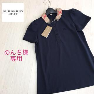 バーバリー(BURBERRY)の新品タグ付き☆バーバリーブリット ポロシャツ  Mサイズ ネイビー(ポロシャツ)