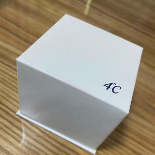 4℃ - 4℃  リングボックス