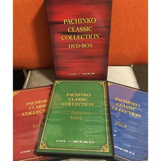 パチンコ クラシック コレクション DVD BOX  レア レトロ(パチンコ/パチスロ)