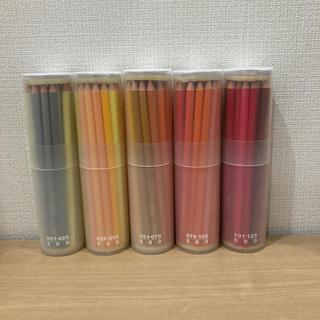 フェリシモ(FELISSIMO)のフェリシモ 色鉛筆 500色(色鉛筆)