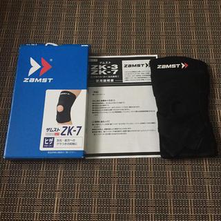 ザムスト(ZAMST)のザムスト  膝サポーター ZK-7 Mサイズ  左右兼用(トレーニング用品)