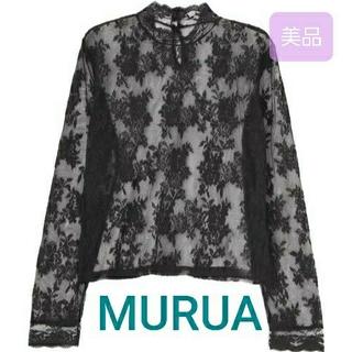 ムルーア(MURUA)の美品!【MURUA】ハイネックレースロンT(カットソー(長袖/七分))