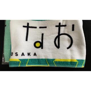 日向坂46 小坂菜緒 初期タオル(アイドルグッズ)