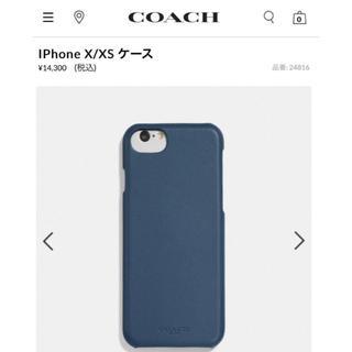 コーチ(COACH)のcoach iPhone ケース(iPhoneケース)