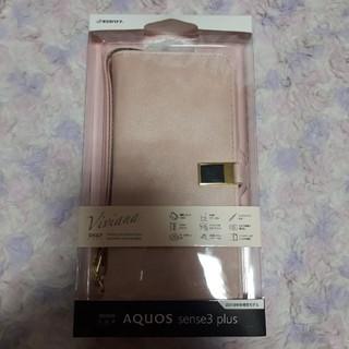 アクオス(AQUOS)の新品 AQUOSsense3plus ラスタバナナ スマホカバー 手帳型 ピンク(Androidケース)