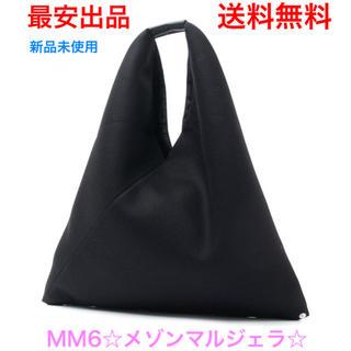 エムエムシックス(MM6)のMM6☆メゾンマルジェラ☆ トートバッグ(トートバッグ)