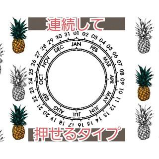 日付け 月日 浸透印 シャチハタ はんこ スタンプ 判子 ハンコ 印鑑(はんこ)