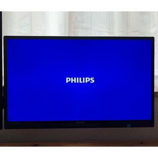 フィリップス(PHILIPS)の【送料込、美品】PHILIPS ディスプレイ モニター 23インチ LED 2(ディスプレイ)