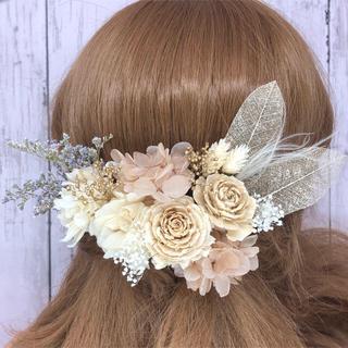シダベージュ系♡髪飾り ヘッドドレス 結婚式 前撮り 成人式 卒業式 (ヘッドドレス/ドレス)