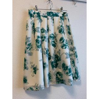 デビュードフィオレ(Debut de Fiore)の膝丈スカート グリーン(ひざ丈スカート)