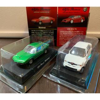 アルファロメオ(Alfa Romeo)の1/64 京商 アルファロメオ モントリオール & 155V6(ミニカー)