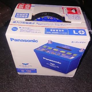 パナソニック(Panasonic)のPanasonic カーバッテリー caos Q-100L(汎用パーツ)
